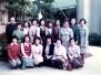 1974-10-17_pilgrimage(ofuna)