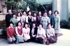1974-10-17_pilgrimage-ofuna