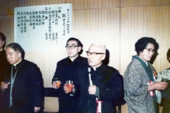19740224_kendoh003