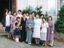 1980年10月19日 受洗記念