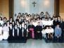 1981年06月04日 堅信式&初聖体