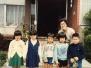 1983年04月24日 日曜学校