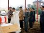 1984年11月30日_信徒会館起工式、その前後