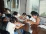 1986年08月07日 夏期学校