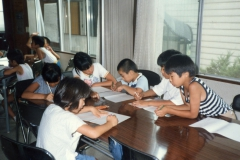 19860807summer_school_1