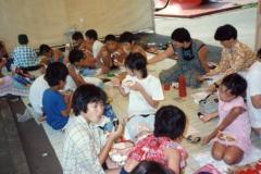 19860807summer_school_2