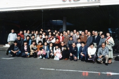 19880117new_yr_party001