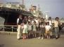 1990年05月20日 遠足(横浜港、他)