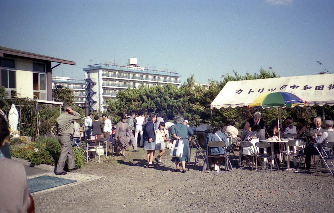19901111bazar47