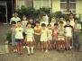 1991年08月08-10日 夏期合宿