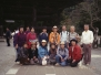 1991年11月24日 鎌倉ハイキング
