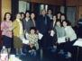 1993年05月02日 浜尾司教様を囲んで