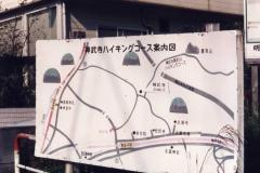 19941113hiking1