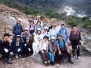 1996年05月11日 箱根ハイキング