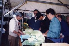 19961026bazar-prep