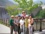 1998年05月23-25日 NRC(群馬・東村)