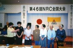 20010525-28nrcshikoku001