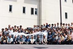 20010525-28shikoku_8
