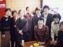 2002年01月01日 賀詞交歓会