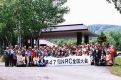 20020524nrc001