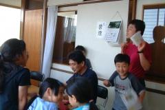 20030802summer-school3