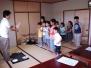 2008-07-26~27_summer_school/ fr.taniwaki